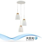 【大巨光】工業風-E27-3燈吊燈-中(ME-1313)