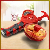 陀螺戰鬥陀螺超變三寶兒童男孩對戰陀螺暴甲拉線玩具戰斗盤8【5月週年慶】