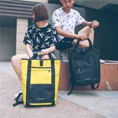 雙肩包男大容量手提街拍日系原宿背包學生電腦書包「千千女鞋」