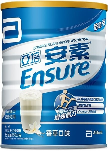 新-亞培安素優能基營養配方850g/罐 *12罐 整箱價 *維康*