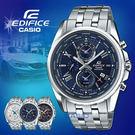 CASIO 卡西歐 手錶專賣店 EFB-...