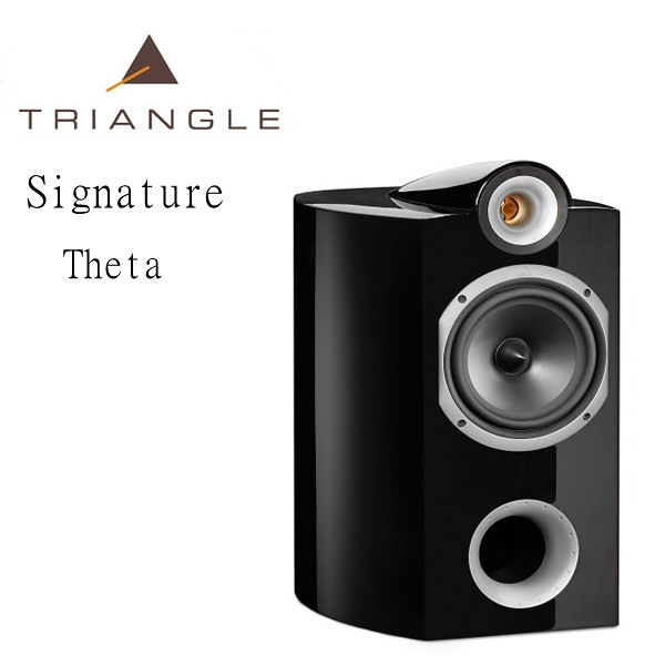 【勝豐群音響】Triangle  Signature  Theta  黑色書架型喇叭 Magellan/Color/Arpege