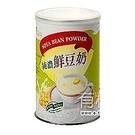 康健生機 純濃鮮豆奶 500g/罐  (超商限寄6瓶)
