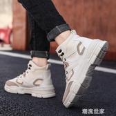 馬丁靴男秋季2019新款英倫中幫男鞋子高幫潮鞋工裝靴軍靴皮靴冬季『潮流世家』