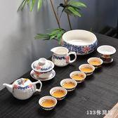 泡茶組 創意家用玲瓏陶瓷功夫茶具套裝茶盤蓋碗茶壺泡茶杯簡約沖茶器LB9400【123休閒館】