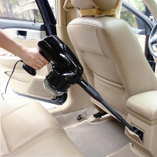 吸塵器 汽車吸塵器超強吸力車載大功率強力車家兩用手持式專用吸塵器推薦