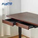 【耀偉】FUNTE桌下型 單層 抽屜 美...