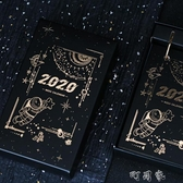 間隔年2020年日歷臺歷原創插畫宇航員翻頁周歷計劃備忘錄創意桌面 交換禮物