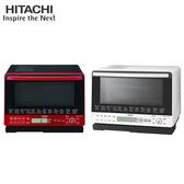 【HITACHI 日立家電】31公升 過熱水蒸氣烘烤微波爐-晶鑽紅/珍珠白 MROS800XT