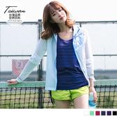 《KS0103》台灣品質.世界同布~橫紋透膚打結垂落式背心.6色  OrangeBear