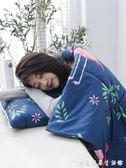 抱枕被子兩用辦公室午休靠墊被沙發靠枕汽車用折疊空調被床頭靠背 WD 創意家居生活館