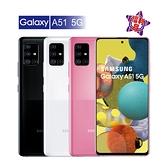 【福利品】SAMSUNG Galaxy A51 (5G) 6GB/128GB 6.5吋 (外觀近全新_原廠保固)
