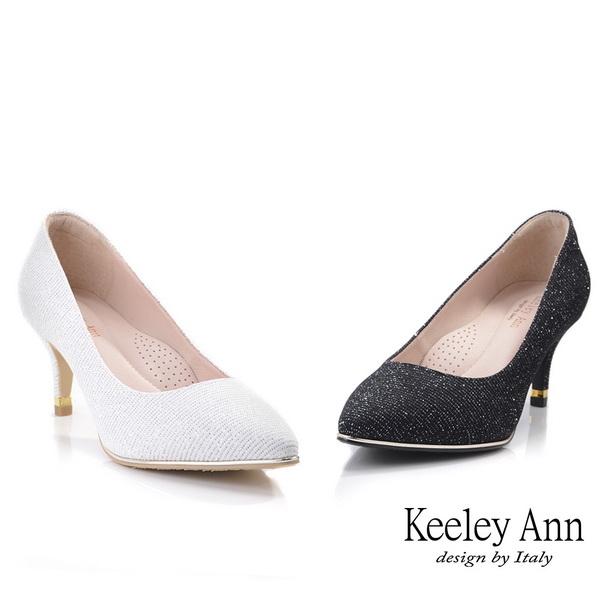 Keeley Ann極簡魅力 MIT壓紋金屬感高跟鞋(黑色)