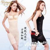 超薄款平角連體塑身衣無痕束身內衣 [SSY]