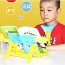讀書架 兒童多功能閱讀架簡易桌上支架夾書器書立小學生用可折疊讀書架【快速出貨八折搶購】