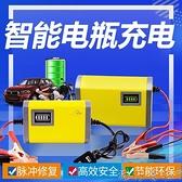 12v充電器摩托車電瓶充電器汽車乾水鉛酸蓄電池充電器 港仔會社