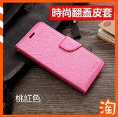 拉絲磁吸翻蓋皮套HTC Desire 10 PRO手機殼Desire 12 12+全包邊保護防摔殼影片支架錢包卡片手機套