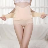 店長推薦 產婦束腹帶月子用品塑身腰帶孕婦剖腹順產束縛帶春夏季產后收腹帶