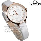 KEZZI珂紫 完美女神 閃耀亮鑽 時尚女錶 學生錶 高質感皮革 白色 KE1735白