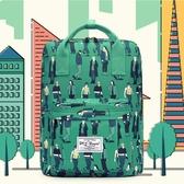 手提後背包韓版背包大容量休閒旅行包書包輕便百搭【聚可愛】
