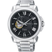 SEIKO Premier 開芯小鏤空機械錶-銀X黑