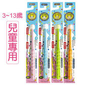 【STB】日本蒲公英360度嬰兒牙刷(3歲以上)