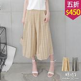 【五折價$450】糖罐子韓品‧百摺造型格紋縮腰口袋寬褲→預購【KK6504】