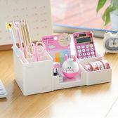 多功能可愛文具收納盒桌面辦公用品