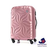 Kamiliant卡米龍 25吋Camara立體花紋耐刮可擴充硬殼TSA行李箱(玫瑰粉)