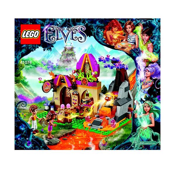 41074【LEGO 樂高積木】精靈Elves 阿薩莉和神奇麵包房