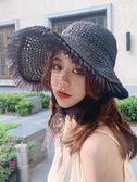 草帽 蕾絲系帶沙灘帽海邊出游度假防曬遮陽帽子綁帶空頂 巴黎春天