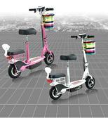 電動車 迷妳電動車折疊小海豚成人女性小型代步電瓶車滑板車自行車 MKS韓菲兒