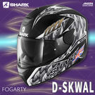 [中壢安信]法國SHARK D-SKWA...