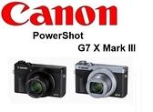 [EYE DC] Canon Powershot G7X III M3 MARK III (一次付清) 4K錄影 登入送2000元郵政禮券
