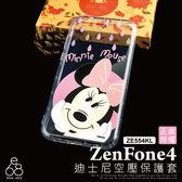 E68精品館 正版迪士尼 ASUS ZenFone4 ZE554KL Z01KD 手機殼 防摔 空壓殼 史迪奇 米妮米奇Q版 保護殼