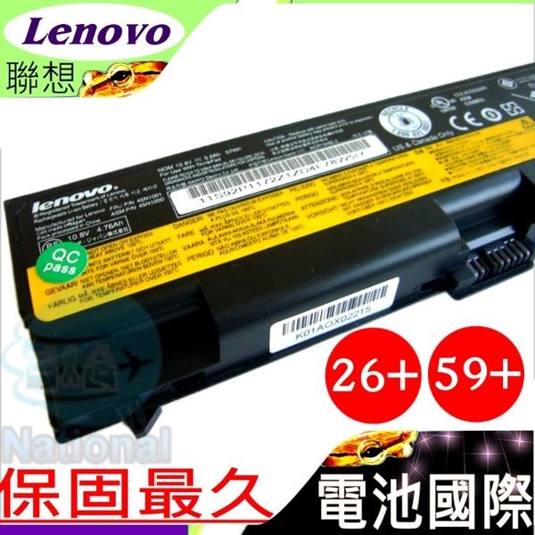 LENOVO T410 電池(原廠超長效)-IBM 電池- T410I T510,T510I,W510,42T4235 42T4737,42T4753 ,42T4751,42T4755