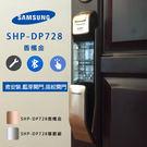 三星電子密碼指紋鎖SHP-DP728 新款推拉式(包含施工)(信用卡最多六期0利率)(可分12期)金銀兩色