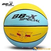兒童橡膠籃球幼兒園小學生訓練3-4-5-7號室外水泥地籃球【勇敢者】