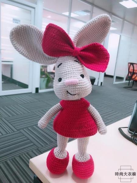 大耳朵兔子玩偶 手工diy鉤針編織毛線材料包【時尚大衣櫥】