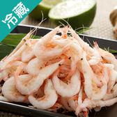 宜蘭熟水晶白蝦130G+-5%/盒【愛買冷藏】