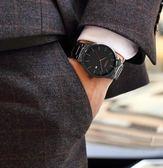 手錶男 男士防水日歷時尚潮流進口石英機芯不銹鋼皮帶腕表 夢藝家