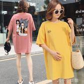 孕婦夏裝上衣短袖T恤韓國時尚純棉寬鬆大碼中長款孕婦洋裝 千千女鞋