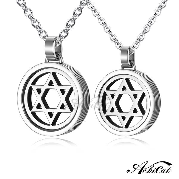 AchiCat情侶對鍊  珠寶白鋼男女情人項鍊 幸福守則-六芒星銀色/單個價格C7019