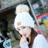 韓毛線帽子國女冬天白可愛針織冬季加絨加厚帽韓版百搭甜美女帽子