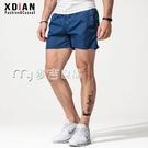 運動短褲男運動短褲男訓練跑步健身寬鬆舒適透氣時尚休閒薄款潮流三分褲夏季 快速出貨