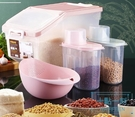 米箱 家用防潮防蟲裝米桶儲米箱10kg防蛀密封面30收納盒20子米缸5