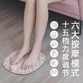 美腿器 腿部按摩器瘦腿墊美腿儀足療機腳底小腿腳部EMS足底微電流家用的 風馳