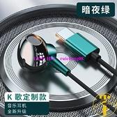 耳機有線 高音質入耳式彎頭圓孔電腦typec接口手機適用蘋果半降噪帶麥【雲木雜貨】