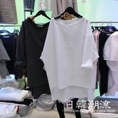 T恤 2019春季新款女上衣白色寬松長袖t恤女純棉中長款學生韓版體恤女