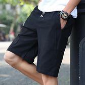 短褲男夏季純色5五分褲七分休閒中褲男士寬鬆沙灘褲大褲衩 快速出貨八八折柜惠